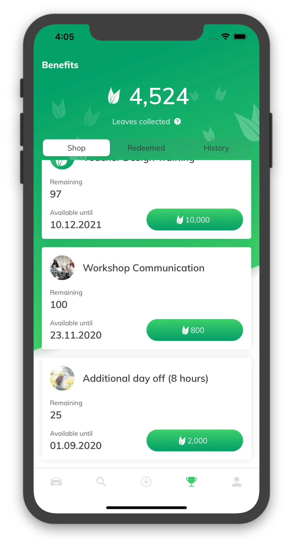 Benefit Store Screenshot